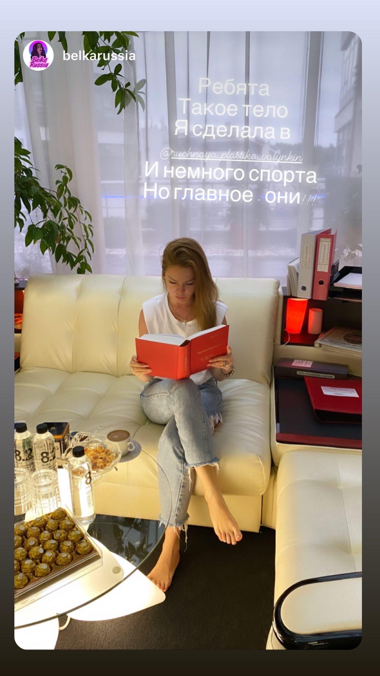 Елена Князева (Belka)в Центре Ручная Пластика® Волынкина